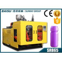 Wholesale High Efficiency Automatic PE Plastic Bottle Blow Molding Machine 1100 Pcs / Hour from china suppliers