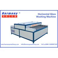 Wholesale Horizontal Glass Washing Machine for Double Glass Production from china suppliers