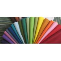 Wholesale Agriculture / Medical PP Non Woven Fabric Non Slip Laminated 160cm - 320cm from china suppliers