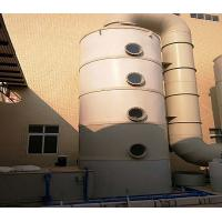 Wholesale 500 Mm Smoke Extraction System , Fume Scrubber System For Hot Dip Galvanized Line from china suppliers