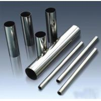 Wholesale Seamless Steel Pipes & Tubes (400 Series 430 & 409) from china suppliers