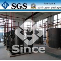 Wholesale Ammonia Cracking Gas Purification System / Natural Gas Purification from china suppliers