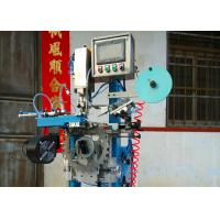 Wholesale Tungsten carbide tips induction brazing machine for 280-500 saw blade from china suppliers