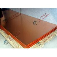 Wholesale T2 C1100 C1011 C1020 Copper Alloy Sheet / Plate with 0.2mm - 100mm Thickness , ISO Certificate from china suppliers