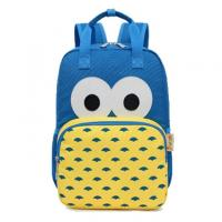 Wholesale Polyester Cartoon Promotional Products Backpacks / Animal Pretty School Bags from china suppliers
