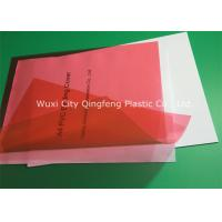 Wholesale 0.20MM PVC Binding Covers Clear Finish A4 Clear Front Report Cover from china suppliers