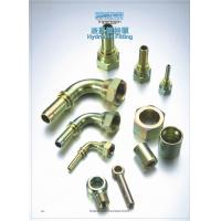 Steel Hydraulic Fittings : Stainless steel hydraulic fitting adapter of