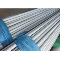 Wholesale ASTM A269/A213 Small Diameter Stainless Steel Tubing TP304/304L 25*2*6000MM from china suppliers
