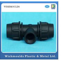 Precision injection molding plastic engineering products