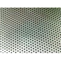 China round Punched SS / Copper Metal Sheets , Aluminium Ceiling Panel Filter OEM on sale