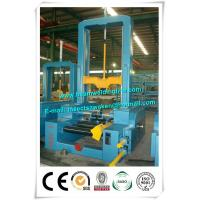 Buy cheap Automatic H Beam Production Line Vertical H Beam Assembly Machine from wholesalers