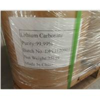 99% Industrial Grade Lithium Carbonate powder/Li2CO3 lithium carbonate battery grade/lithium carbonate China factory