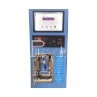 Buy cheap Reverse Osmosis Commercial use Gallon water purification vending selling machine from wholesalers