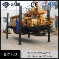 Jdy700 Deep Large Well Water Drilling Rig 15000 Kg high pressure air drilling