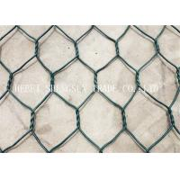 Wholesale 2 x 1 x 1 Hot Dipped / Galvanized Gabion Wire Mesh Used For Chicken Cage from china suppliers