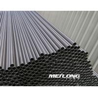 Wholesale Monel 400 UNS N04400  Seamless Stainless Steel Tubing For Petrochemical Industry from china suppliers