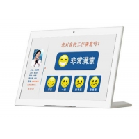 Wholesale 7 Inch 10.1 Inch 12 Inch 15.6 Inch Customer Feedback System from china suppliers