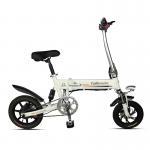 Wholesale 14 Inch 250 Watt Folding Electric Bike Ordinary Road 20-30km Riding Mode from china suppliers