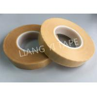 Wholesale PET Film Electrical Insulation Tape , 0.15mm Thick Brown Insulation Tape from china suppliers