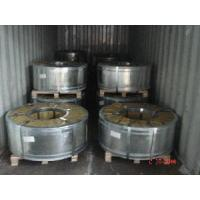 Wholesale Black Steel Coil 3 from china suppliers