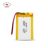 Wholesale MSDS Rechargeable 3.7V 1200mAh 4.4Wh Li Polymer Battery from china suppliers