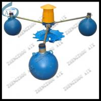Wholesale fish pond paddle wheel aerator from china suppliers