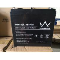 Buy cheap 12v 60ah Gel Lead Acid Battery Inverter Power Off Grid On Grid Power Supply from wholesalers