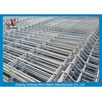 Wholesale Hot Dipped Galvanized Welded Wire Mesh Fence With 4mm Wire Diameter from china suppliers