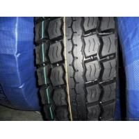 Wholesale Heavy Duty Steel Radial Tire from china suppliers
