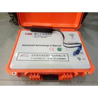 Wholesale Ultra Wideband Radar PDA Life Detector Max 25m Motion Detection from china suppliers