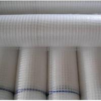 Wholesale Leno tarpaulin from china suppliers