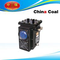 Wholesale KXB127 Mining Acoustic and Optical Sound Alarming Device from china suppliers