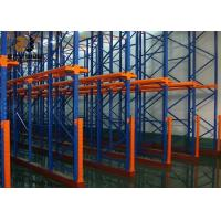 Wholesale Cold Rolled Steel Galvanization Drive In Pallet Racking System from china suppliers