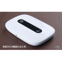 Wholesale Hotspot, 1500mAH, 800MHz and 3G Huawei Wireless Router,1.8Mbps - 3.1Mbps with Sim Card from china suppliers