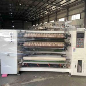 China Custom Logo Printed Adhesive Warning Packing Tape Slitting Machine on sale
