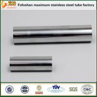 Wholesale SS 409l welded stainless steel pipe and tube from china suppliers