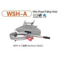 0.8 ton wire rope pulling hoist