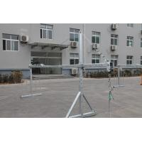 Wholesale Steel Suspended Access Platforms 7.5m 1.8kw 800kg Building Maintenance from china suppliers