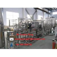 Wholesale water treatment system for water bottling plant from china suppliers