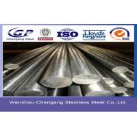 Wholesale 1mm / 2mm Stainless Steel Round Bar 301 1Cr17Ni7 , Polished , Milling , Good Ductility from china suppliers