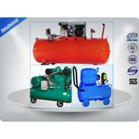 China Water Cooling Small Electric Air Compressor Copper 2.5Hp 25L For Commercial on sale