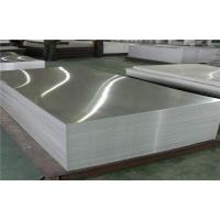 Wholesale Flat T3 Temper 2024 Aluminum Plate In Aircraft Industry And Motor Sports from china suppliers
