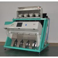 Wholesale 2012 the most popular ccd bean flap color sorter from china suppliers