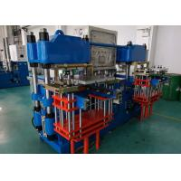 Wholesale 2000KN Clamp Pressure Couple Plates Pressing Machine For Kitchen Silicone Parts Molding from china suppliers