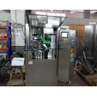 China Liquid capsule filling machine PLC Control Hard Capsule Liquid Filling Machine For Filling Oil on sale