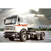 Wholesale China Beiben 10 wheel truck head 2638 380hp tractor truck low price from china suppliers