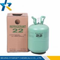 Wholesale R22 CHCLF2 formula Chlorodifluoromethane HCFC R22 Refrigerant Replacement for intermediate from china suppliers