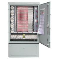 Wholesale fiber optic PLC distribution box from china suppliers