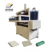 Wholesale Small Machines For Home Business Easy operated small egg trays machinery from china suppliers