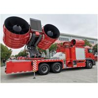 Wholesale High Pressure Rescue Fire Truck Monolithic Clutch 430mm Diameter Large Smoke Exhaust from china suppliers